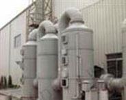 山东废气洗涤塔厂家,山东酸雾处理塔