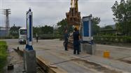 RDMT100-425C型通道式車輛放射性監測系統