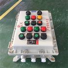 防爆操作柱价格-LBZ铝合金隔爆型防爆按钮箱