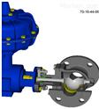 原装HONEYWELL霍尼韦尔v型槽阀的使用方法