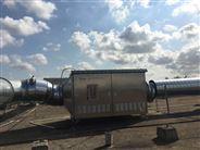 无锡水产饲料厂废气除臭设备