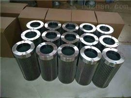齊全并聯液壓油濾芯(型號 價格 特點 圖片)