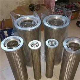 齐全不锈钢过滤器滤芯 钢电厂除油设备专用