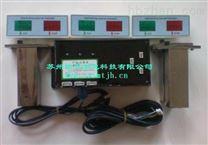LED电子联锁
