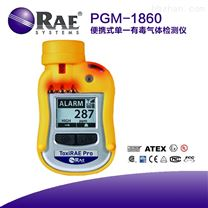 華瑞PGM-1860個人用氧氣氣體檢測儀