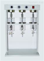 紅外測油儀 三聯萃取器(攪拌式)