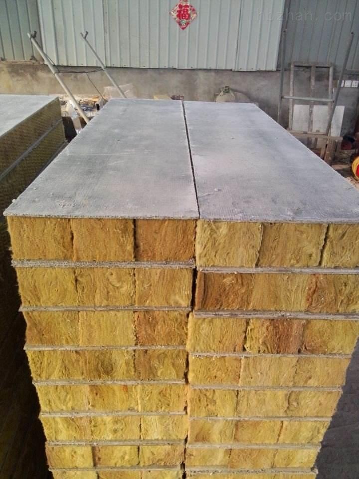 湘潭砂浆岩棉复合板,近期价格