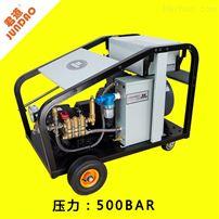 船舶除锈500公斤压力高压冲洗机