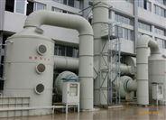 苏州董浜镇废气处理设备老化维修——