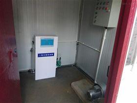 KWKQ-1001嘉峪关市医疗污水处理设备价格