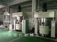 1000L行星攪拌機 重型液體壓機betway必威手機版官網