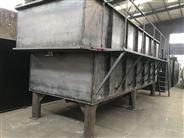 生姜加工污水处理设备