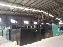 朝阳造纸污水处理设备厂
