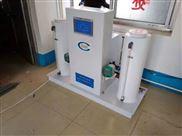 大型二氧化氯發生器/大型汙水廠消毒betway必威手機版官網