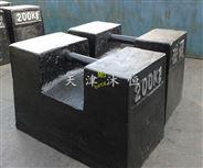 200kg鑄鐵砝碼,天津砝碼廠家