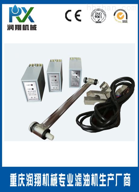 LZH-2液位控制器