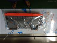 自动硒粉套袋包装机--打印耗材套袋机