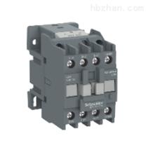 高性能schneider施耐德LC1N0901CC5N接触器