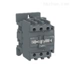 LC1N65B7N高效率schneider施耐德LC1N65M7N接触器