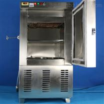 DW-25混凝土低溫試驗箱製冷好