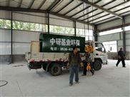 专业生产污水处理一体机厂家