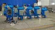 大同 西安全程综合水处理器厂家耐用