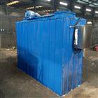 保溫污水處理設備