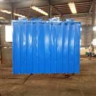 保温废水处理设备