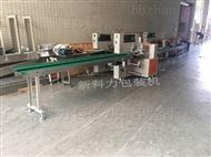 大型管材包装机空调软管套袋包装机
