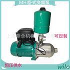 变频水泵MHI405管道自动变频增压泵采暖循环水泵