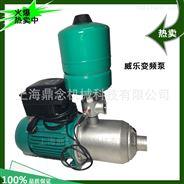 臥式不銹鋼變頻泵冷熱水管道循環泵