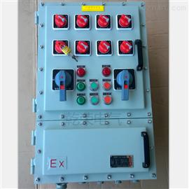 BXMD化工厂防爆照明箱 电控箱 防爆配电弱电箱