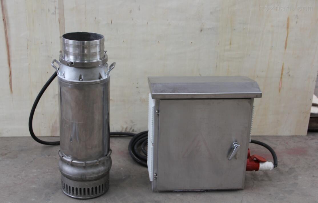 便携式圆筒潜水轴流泵