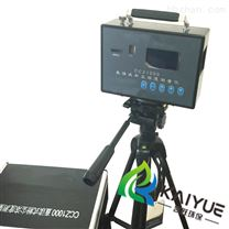 北京CCZ1000通用防暴直讀式粉塵儀