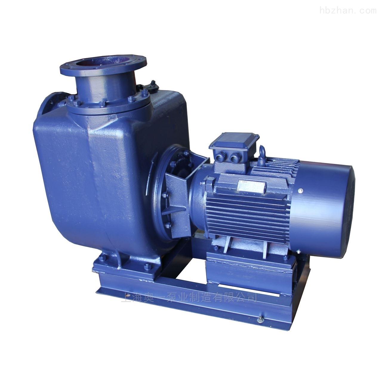 直联式污水自吸泵