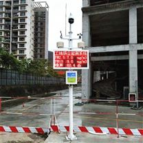 陕西西安建筑扬尘检测系统