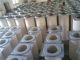 齐全生产环保除尘滤筒实力厂家-型号齐全