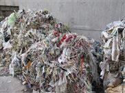安米环科 工业一般固废回收