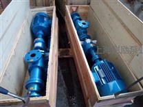 贰寸轴不锈钢浓浆泵