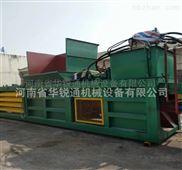 出售160吨全自动废纸打包机设备 液压废纸打包机价格