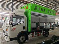 污水处理车(嘉中科技)