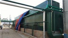 SL浅谈MBR膜污水处理设备的工艺特征
