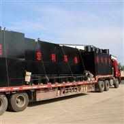 电镀污水处理设备   一体化废水达标排放