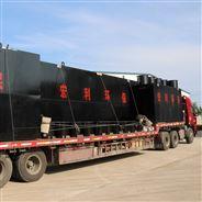 屠宰污水处理设备生产供应商