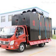 wfs舜都厂家供应医院卫生室污水处理设备