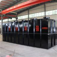 宏利环保地埋式一体化污水处理设备