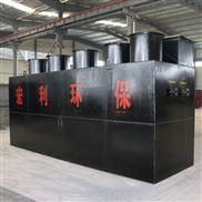 藥材加工污水處理設備