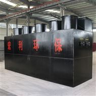 WSZ舜都 小型地埋污水处理设备厂家
