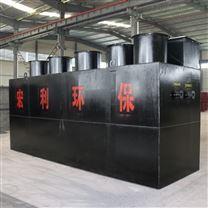 小型屠宰污水处理设备源头工厂