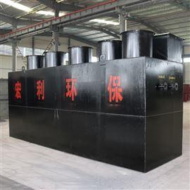 wsz一体化污水处理设备 MBR中水回用设备 达标